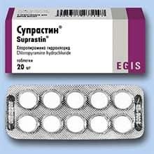 Аллергия на укусы клопов причины симптомы опасность реакция препарат СУПРАСТИН