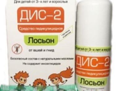 40 лучших средств от вшей и гнид для детей и взрослых ДИС-2 средство педикулицидное