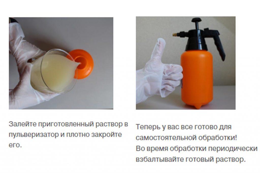 Гет как средство от клопов — скачать инструкцию по применению подготовка раствора