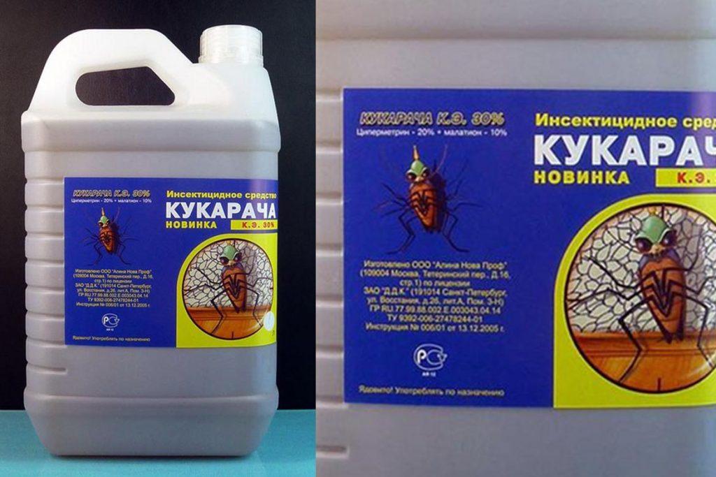 Средство от клопов Кукарача отзывы цена и инструкция по применению концентрат