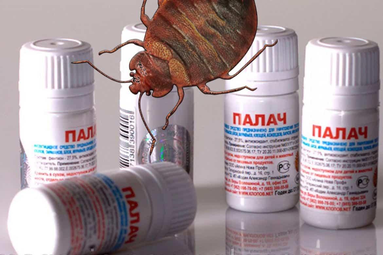 Инструкция по применению отравы Палач от колорадского жука