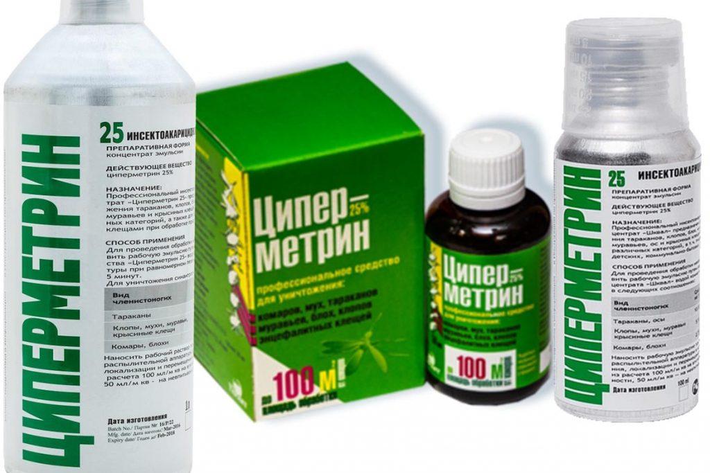 Средство от клопов Циперметрин отзывы инструкция по применению российские парепараты
