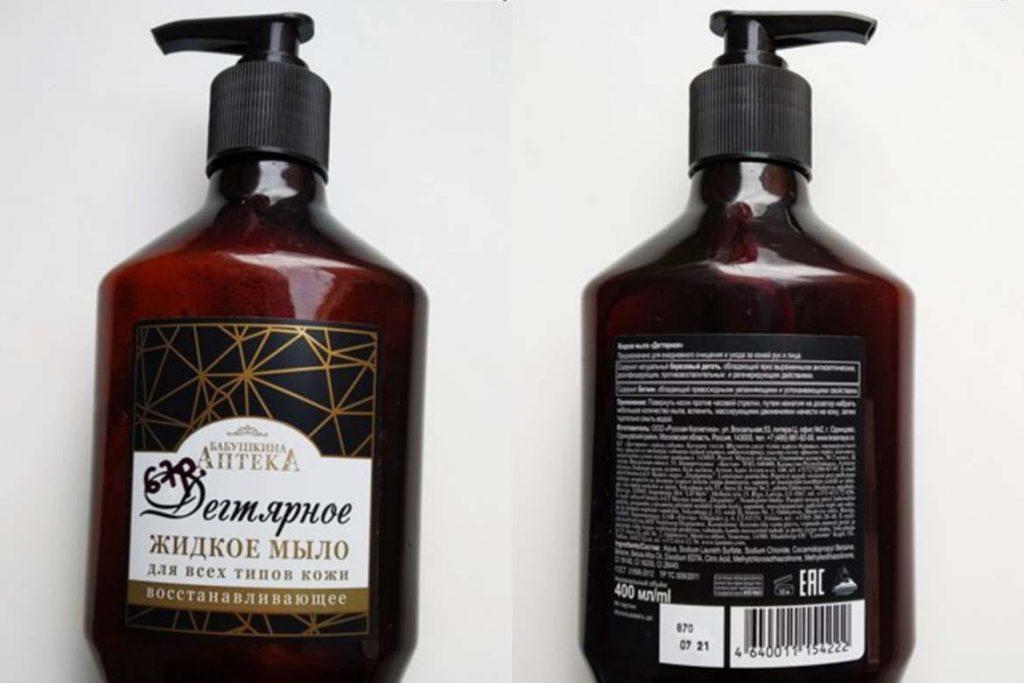 10 лучших видов дегтярного мыла от вшей и гнид Мыло жидкое Бабушкина Аптека дегтярное