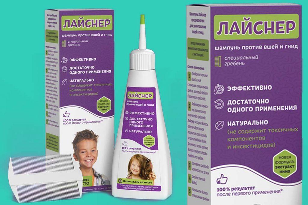 15 лучших шампуней от вшей и гнид для детей и взрослых ЛАЙСНЕР шампунь от педикулёза