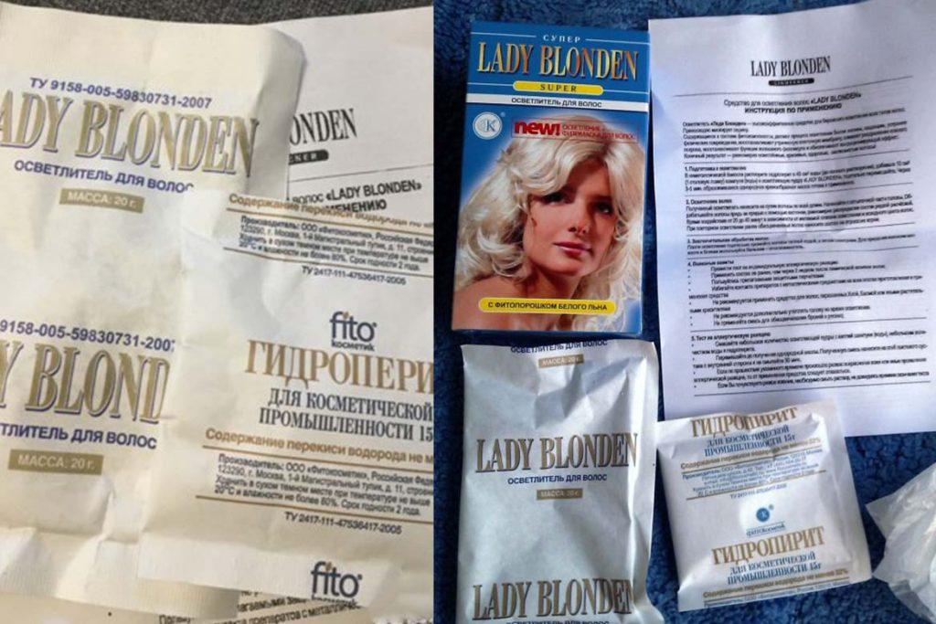 7 красок для волос – убийц вшей и гнид Lady Blonden комплектация