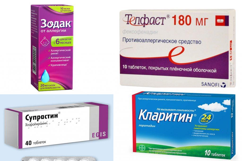 Алгоритм лечения аллергии на пылевого клеща - препараты