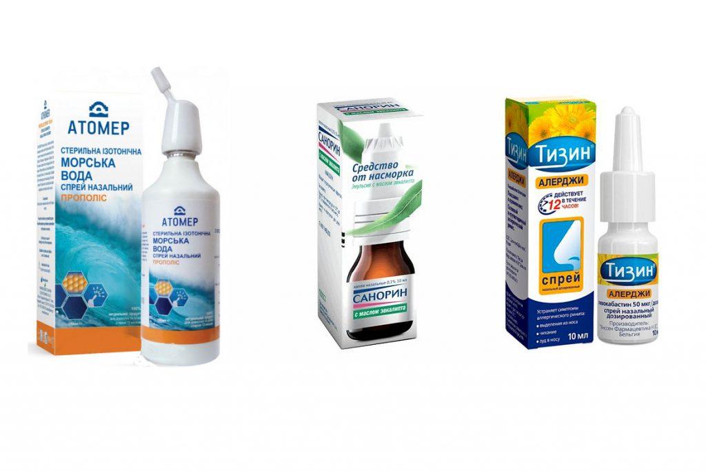 Алгоритм лечения аллергии на пылевого клеща - спреи