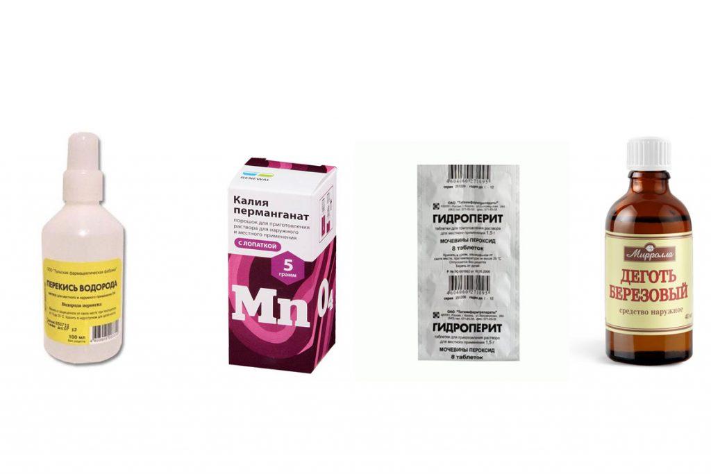 Антисептики и дезинфицирующие средства - окислители