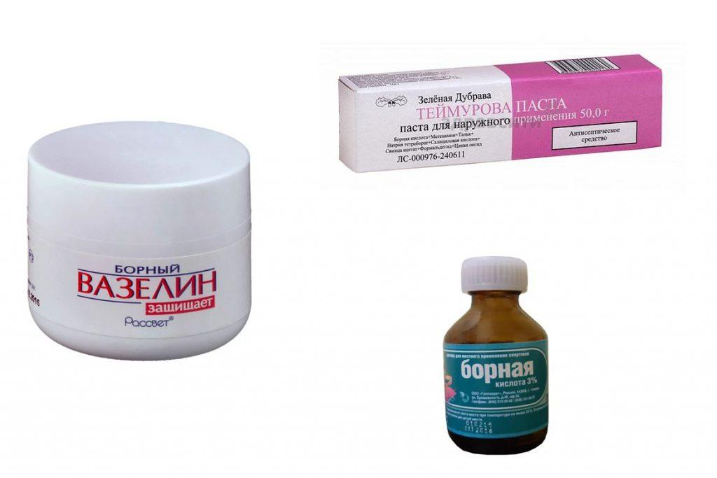 Антисептики и дезинфицирующие средства - кислоты