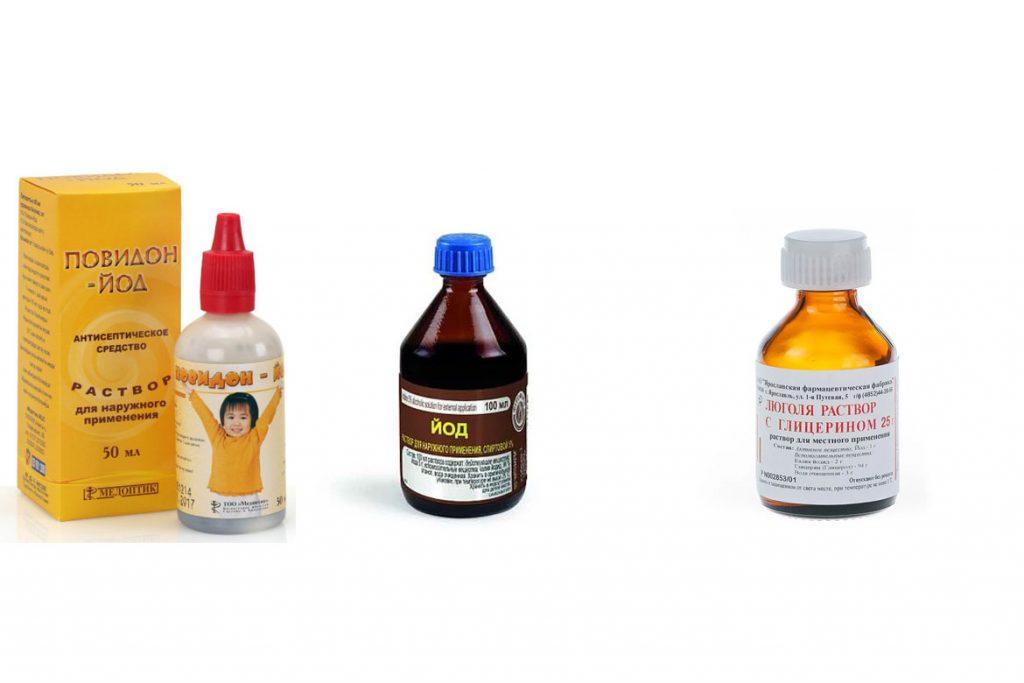 Антисептики и дезинфицирующие средства - галогены