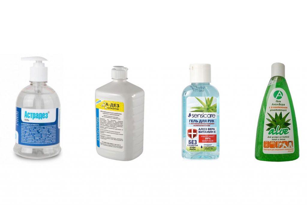 Гель антисептик для рук – купить в аптеке или интернет магазине - фото