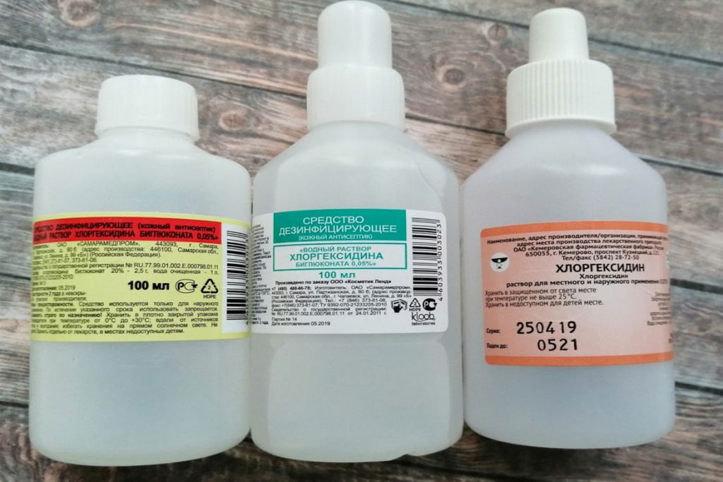 Хлоргексидин и антисептик 911 для кожи - виды