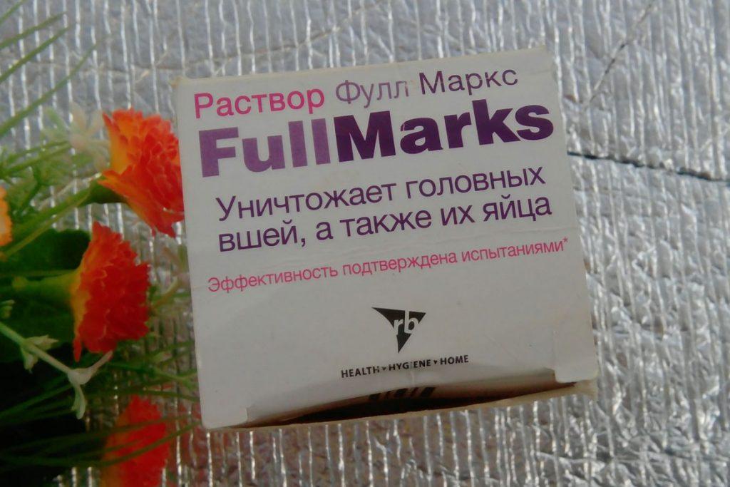 Средство Фулл Маркс (Full Marks) от вшей и гнид - достоинства
