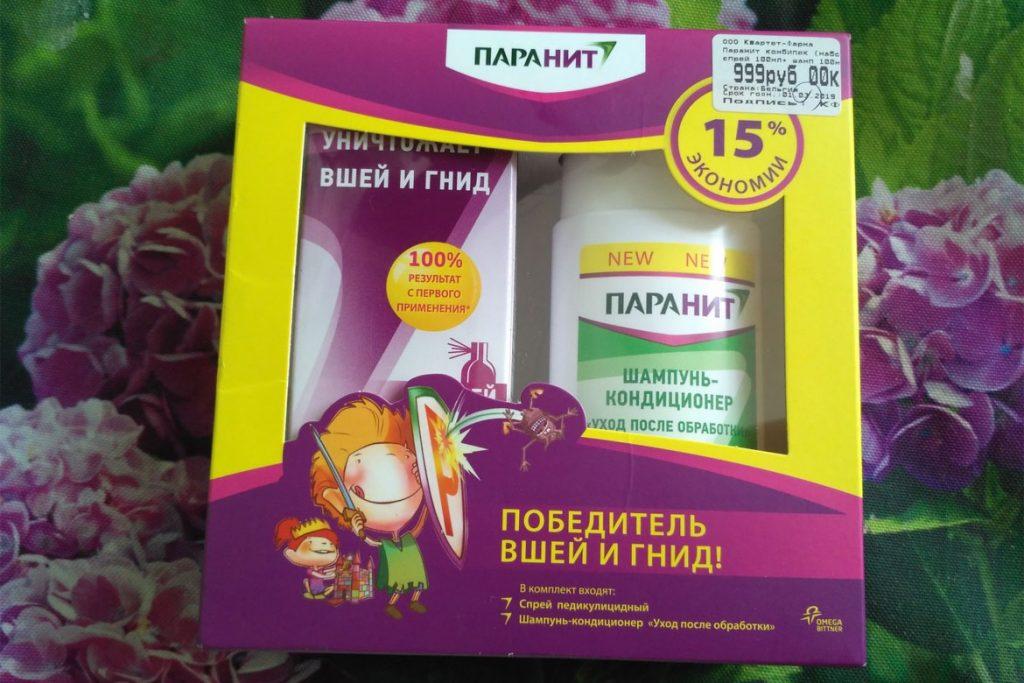 Шампунь Паранит от вшей и гнид: отзывы, стоимость - упаковка