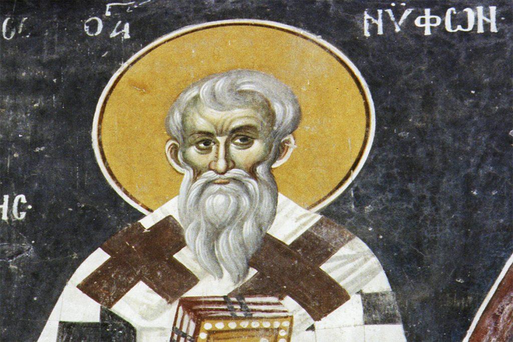 Молитва от клопов Нифонту Кипрскому