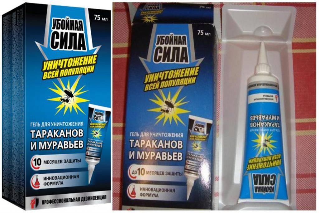 40 способов избавиться от тараканов в квартире и частном доме раз и навсегда, гель Убойная сила
