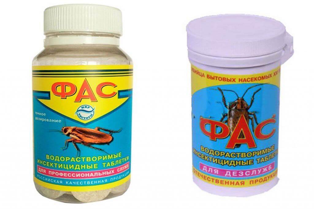 40 способов избавиться от тараканов в квартире и частном доме раз и навсегда, таблетки Фас