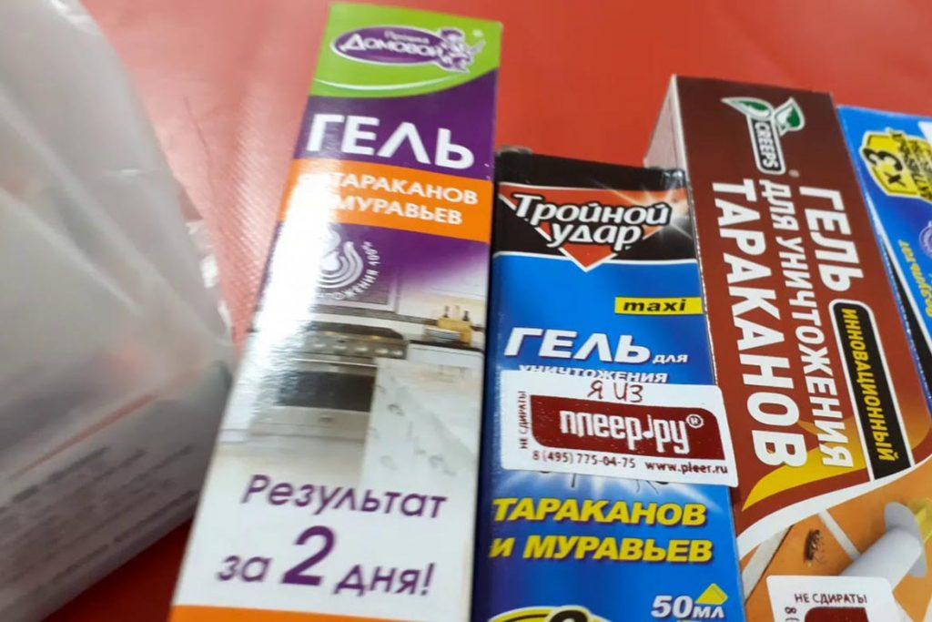Гель «Прошка домовой» от тараканов состав средства, инструкция по применению, отзывы об использовании, покупка на рынке