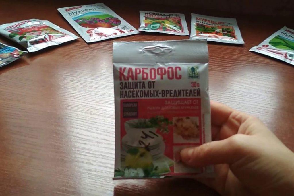 Карбофос от тараканов – как эффективно обработать квартиру, чтобы избавиться от вредителей, порошок
