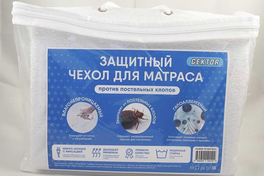 Защитный чехол для матраса от постельных клопов 01